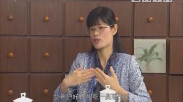 [2018-03-19]百医百顺:源来中医药