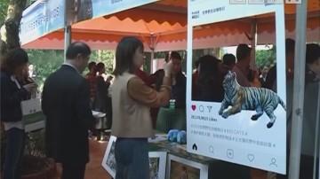 [2018-03-06]南方小记者:2018年世界野生动植物日主题活动在长隆启动