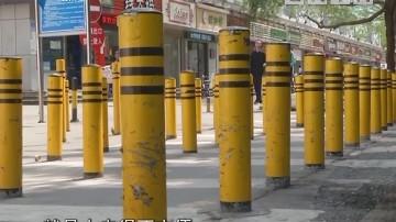 """深圳:斑马线上布满""""梅花桩"""" 行人过街绕晕"""