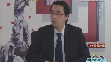 [2018-03-28]百医百顺:关注白血病