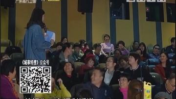 """""""特搜""""包场 请""""女神""""看电影"""