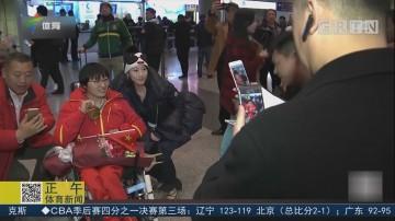 中国冬残奥代表团载誉回国 2022相约北京