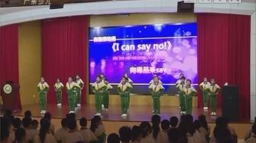 """[2018-03-22]南方小记者:芳村小学家长志愿""""助学普法""""活动"""