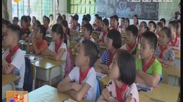 阳江:城区小学新生入学方案公布 5月5日开始报名