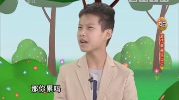[2018-04-27]小桂英语