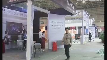 东莞:加博会明天开幕 记者提前探营