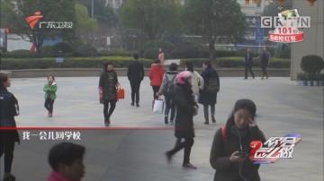 """[HD][2018-04-05]你会怎么做:当目睹女生遭遇""""租友""""骗局"""