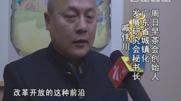 广东新疆跨地区合作 共赢发展