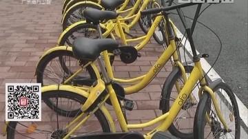 共享单车:3个批次被检出不合格 有问题产品准备投放广州
