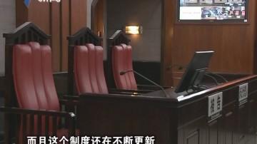 [2018-04-29]政协委员:筑牢社会信用体系的根基