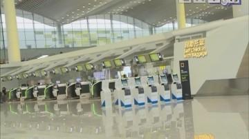 T2航站楼登机 基本全流程自助