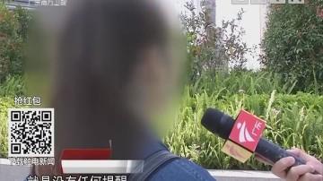 深圳:蹭半小时WIFI竟欠费五百?