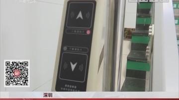 """深圳:社康医院""""爬楼神器""""方便腿脚不便者"""