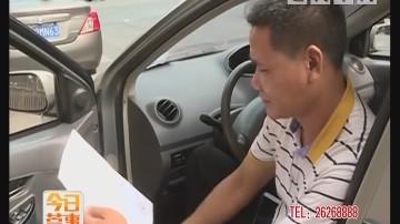 东莞:车主乱停放怎么办?看看这条村的做法