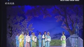 [2018-04-06]剧场连线:胡不归