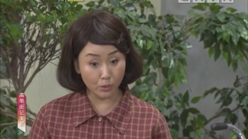 [2018-04-14]高第街记事:皆大欢喜(下)