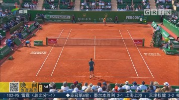 ATP蒙特卡洛大师赛 小德、纳达尔携手晋级16强