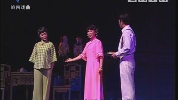 [2018-04-17]剧场连线:刑场上的婚礼