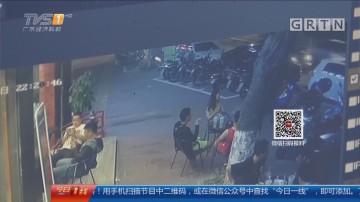 肇庆四会:移椅子口角引发械斗 一嫌疑人被刑拘