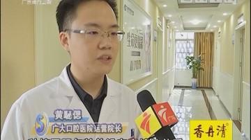 """""""特搜""""公益种牙 诚邀免费案例"""