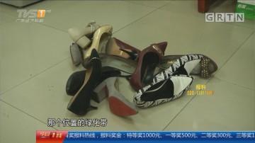 深圳:小区高楼掉下12只鞋 至今无人认领