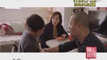 毛舜筠主演《黄金花》广州路演 聚焦女性走出家庭困境