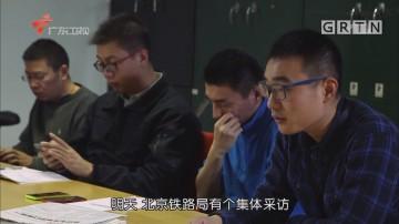[HD][2018-04-10]中国梦·创新动力