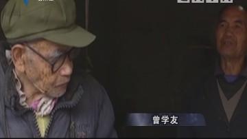 [2018-04-06]法案追踪:多情老汉的晚年生活