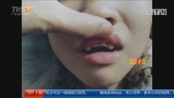 深圳:舞蹈室空调倾倒 10岁女孩门牙砸裂