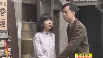 [2018-04-14]七十二家房客:痴人做梦(下)