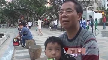 """汕尾:市民放生乌龟 疑是""""好心办坏事"""""""