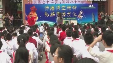 [2018-04-24]南方小记者:美猴王进校园讲西游