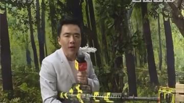 [2018-04-11]南方小记者:广州《聪明的顺溜》军事主题展