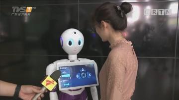 """广州:全国首家! """"智慧医院""""上线 更方便快捷"""