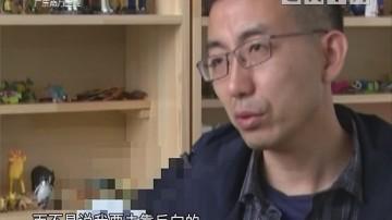 """网络监管:网络短视频沦为""""低俗秀"""" 点击量惊人"""