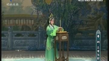 [2018-04-07]剧场连线:吕布与貂蝉