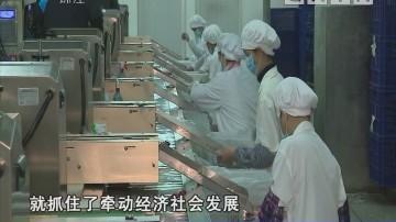 潮安食品行业带动经济发展