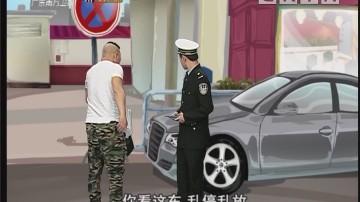 [2018-04-11]都市笑口组:停车有点难