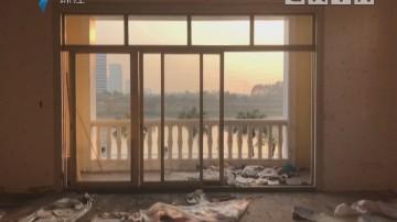 [2018-04-19]法案追踪:千万别墅被砸之后