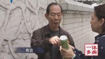 """[2018-04-26]法案追踪:""""4·26世界知识产权日""""特别节目:当""""壹号""""遇上""""壶号"""""""