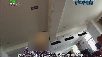 梅州:专款未专用属违规操作