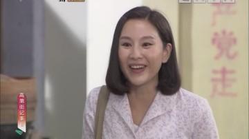 [2018-04-08]高第街记事:黑户(下)