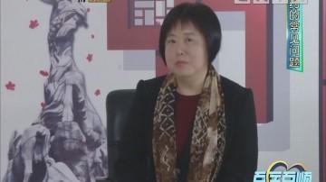[2018-04-13]百医百顺:安全用药