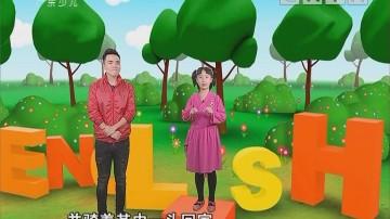 [2018-04-25]小桂英语