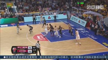 篮球评述员朱立宇:广厦 vs 辽宁