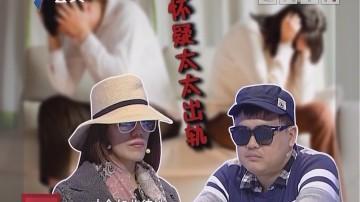 [2018-04-05]和事佬:被暧昧冲击的婚姻(上)