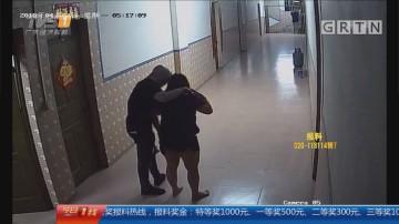 中山火炬区:尾随单身女 男子持刀入室抢劫落网