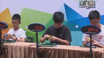 青少年沉迷电子产品成社会隐患