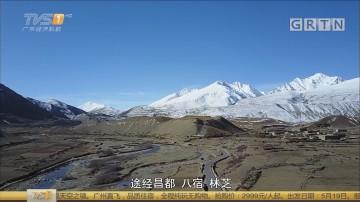 [HD][2018-04-23]一起旅游吧:香格里拉