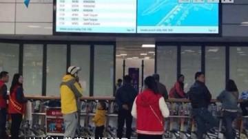 国航航班一男子用钢笔胁持乘务员